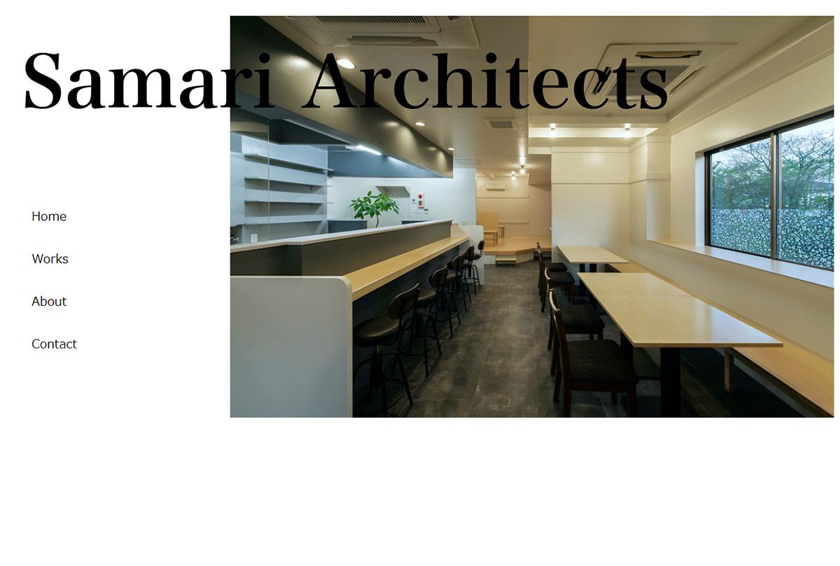 サマリ建築計画